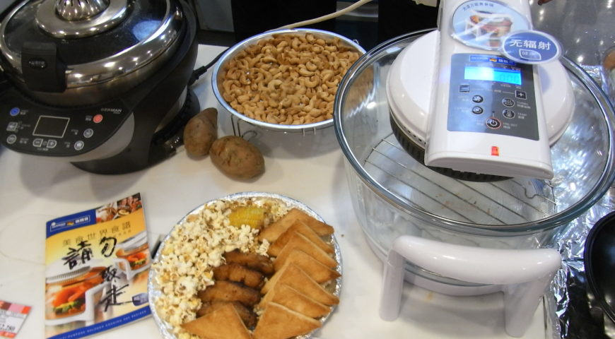 Why Should I Buy a Halogen Oven?